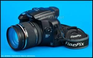aparat Fuji FinePix 6500